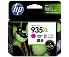 HP 935XL Magenta Ink Cartridge (C2P25AA)