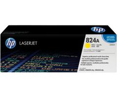 HP CP6015/CM6040mfp Yellow Print Crtg (CB382A)