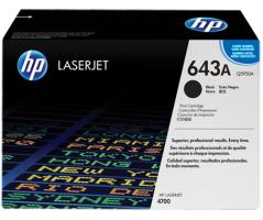 HP Color LaserJet 4700 Black Cartridge (Q5950A)