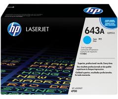 HP Color LaserJet 4700 Cyan Cartridge (Q5951A)