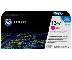 HP LaserJet 2600/2605/1600 Magenta Crtg (Q6003A)