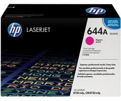 HP Color LaserJet 4730 MFP Magenta Crtg (Q6463A)