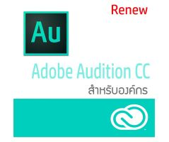 Adobe Audition CC ALL Multiple Platforms Multi Asian Languages