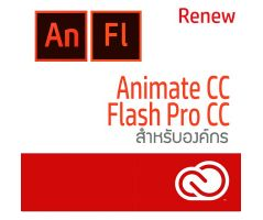 Animate CC / Flash Professional CC ALL Multiple Platforms Multi Asian Languages