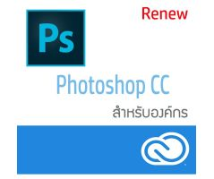 Photoshop CC ALL Multiple Platforms Multi Asian Languages