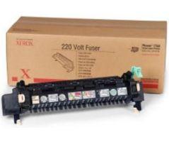 Fuji Xerox Fuser Unit 220V (EC101791)