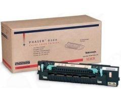 Fuji Xerox Fuser, 220 Volt (16201500)
