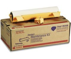 Fuji Xerox Extended Maintenance Kit (016193200)