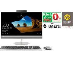 All in one PC Lenovo IdeaCentre 520-22AST (F0D6000HTA)