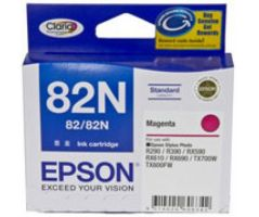 Ink Cartridge Epson CYAN (T112290)