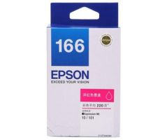 Ink Cartridge Epson CYAN(DYE) (T166290)