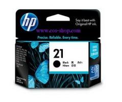 HP 21 Black AP Inkjet Cartridge (C9351AA)